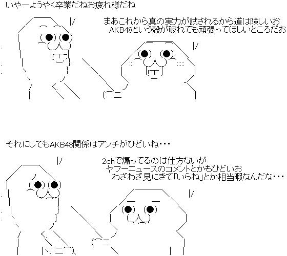 0827-2-aa