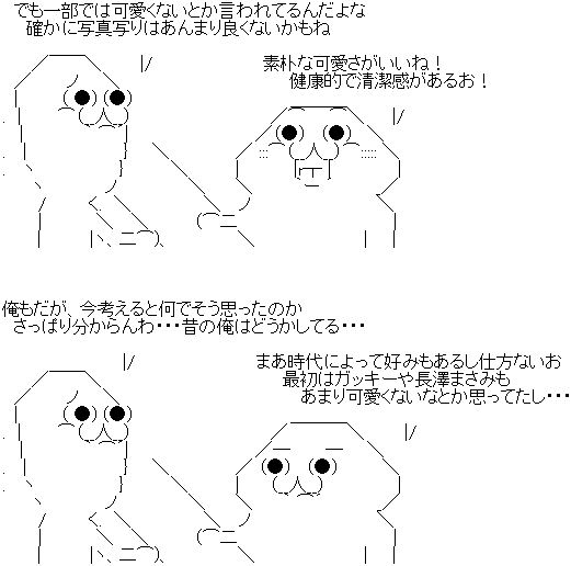 0910-1-aa