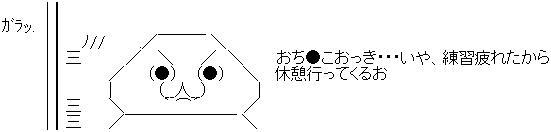 0712-1-aa