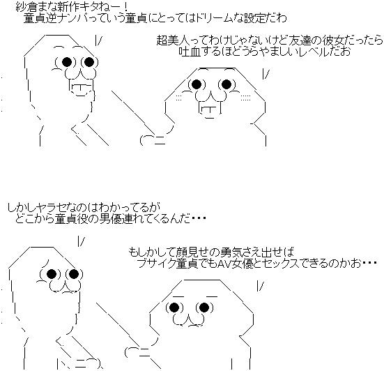 0826-2-aa