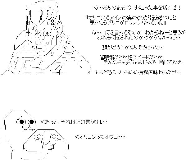 0725-1-aa