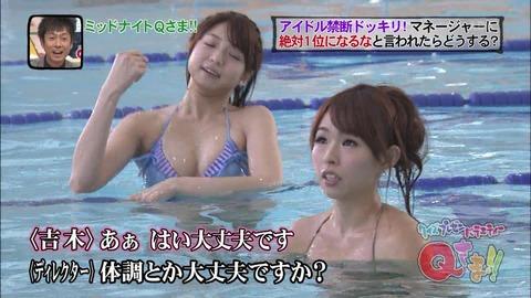 shizuka_nakamura045