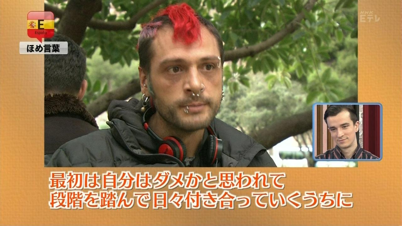 【ヌーディスト・ビーチ】NHK教育テレビで何故か...