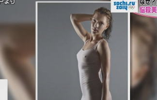 【放送事故】ソチ五輪・女子選手の乳首がテレビに完全に映ってしまったwww 画像10枚