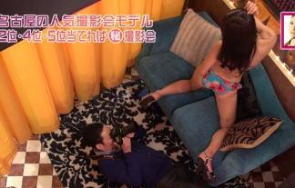 【エ□番組】名古屋で行なわれている巨乳娘撮影ってまるで風俗?ここまで密着出来る芸人が羨ましいよ!画像33枚