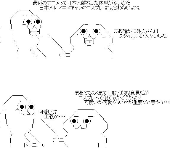 0725-2-aa