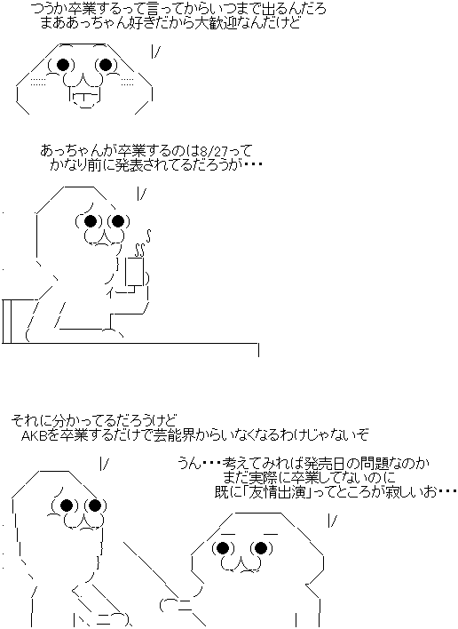 0821-2-aa