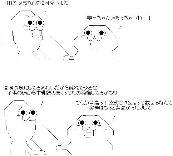 0902-1-aa